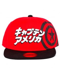 Gorra Captain America Japanese Mavel