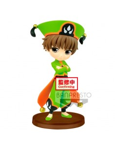 Figura Syaoran Li Cardcaptor Sakura Clear Card Q Posket 7cm