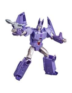 Figura Cyclonus Transformers The Movie 18 cm